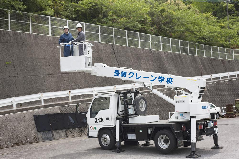 高所作業車技能講習 長崎クレーン学校
