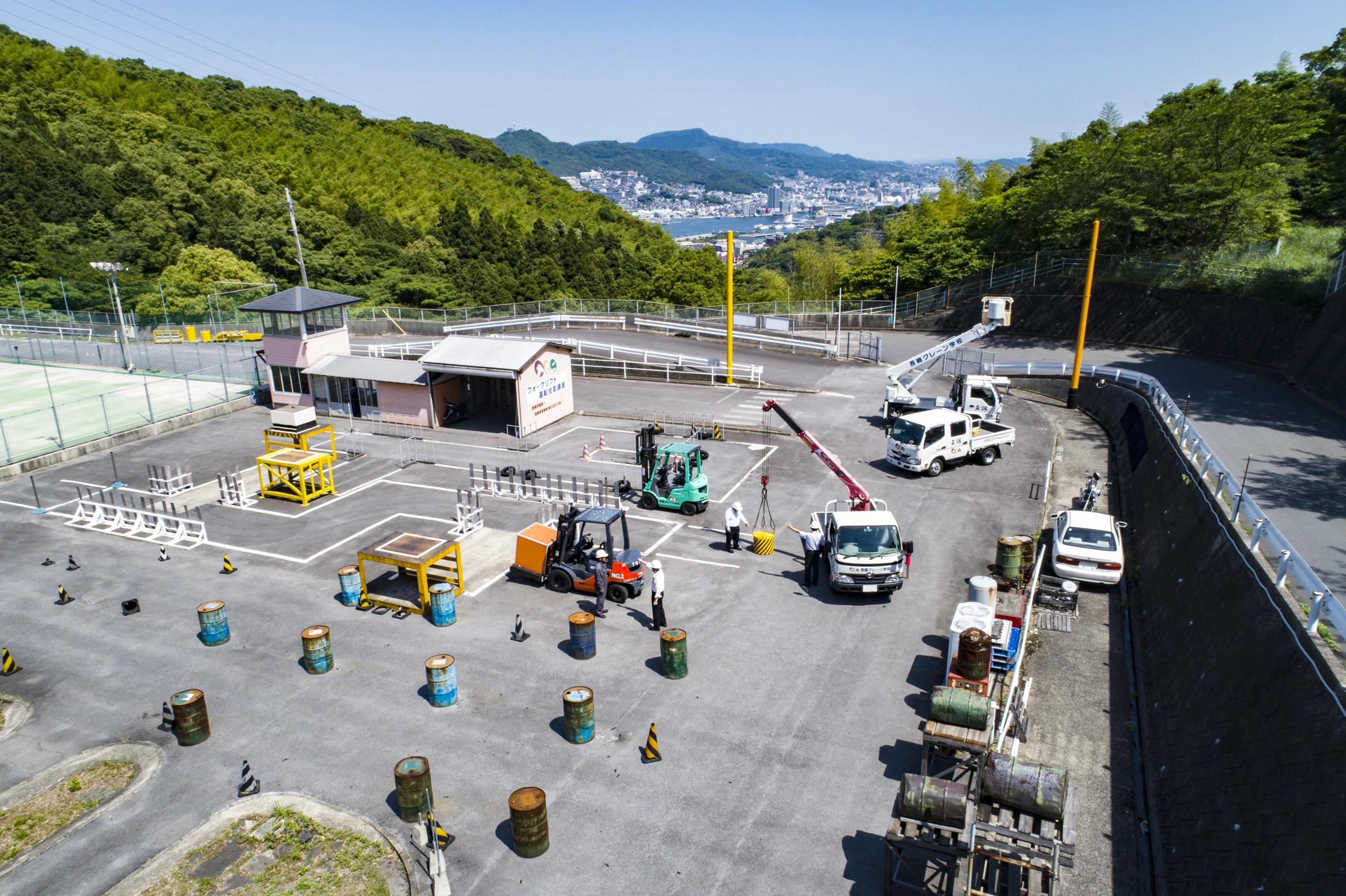長崎クレーン学校アクセス